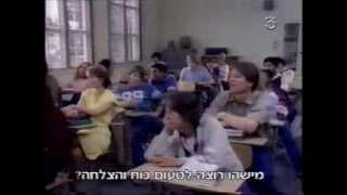 The Wave - חובה לראות - מתורגם לעברית - הנחשול