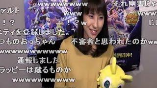 2016/03/04放送 『PSO2アークス広報隊!』とは… 『PSO2』の面白さを広く...