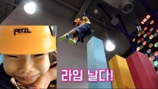 빌딩 방탈출? 라임의 바운스 클라이밍 체험 놀이터 LimeTube & indoor playground