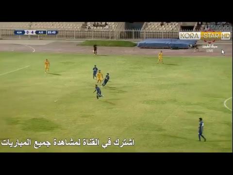 مشاهدة مباراة الكويت واستراليا بث مباشر الودية اليوم 15-10-2018