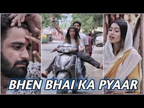 Bhen Bhai Ki Dosti | Raksha Bandhan Special Funny Video | Every Brother And Sister In World | ROB's