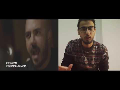 خطأ فادح في كليب محمود العسيلي - مش مضمون Mahmoud El Esseily - Msh Madmoun