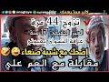 مقابلة مع أشهر شيبة في صنعاء| لن تقاوم الضحك