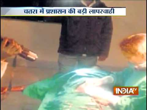 Sterilisation of 44 Women Done in Torch Light in Jharkhand - India TV
