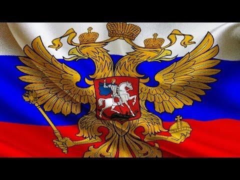 История дня России -