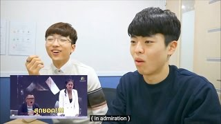 Korean men react [Set Fire To The Rain- Durian man]