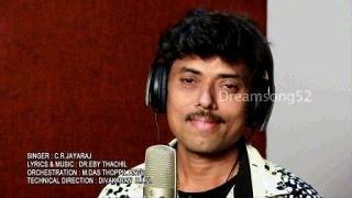 Swapnam, New Malayalam song, male