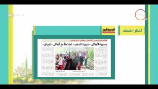 8 الصبح - أهم ما جاء فى الصحف المصرية يوم السبت بتاريخ 22/7/2017
