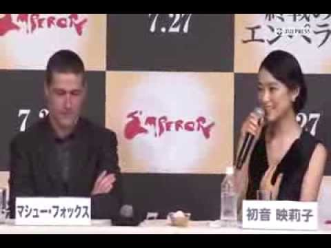 Emperor press conference held 7/18/13 in Tokyo Japan