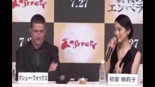 Emperor press conference held 7/18/13 in Tokyo Japan