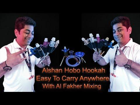 ALSHAN HOBO HOOKAH