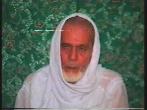 Fareed Ayaz Qawal 1993 At Late Sufi Mohammad Yaseen Farooqui House