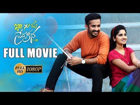 Anchor Ravi Telugu Latest 2017 HD Movie ||...