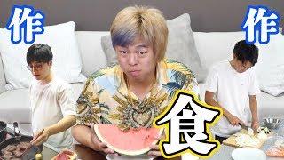 【後編】食べるだけなんて甘え!制限時間内に「作って食べる」大食い対決!