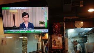 VOA连线(汤惠芸):林郑回应撤回修例,抗争者称将持续示威