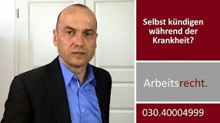 Selbst kündigen während der Krankheit? | Fachanwalt für Arbeitsrecht Alexander Bredereck
