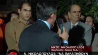 Φωτιές ανάβει ο Νίκος Νικολόπουλος...