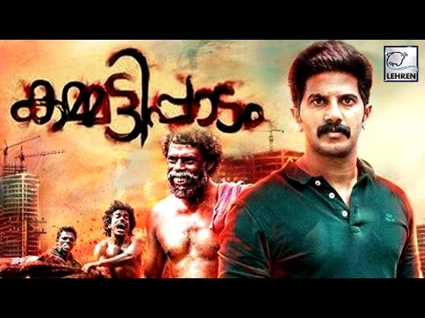 Kammatti Paadam FULL MOVIE | Dulquar Salmaan | Review | Lehren Malayalam