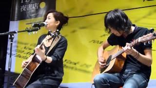 盧凱彤 Ellen Loo - Summer of love @ 誠品書店 Midnight Live 2012-08-30
