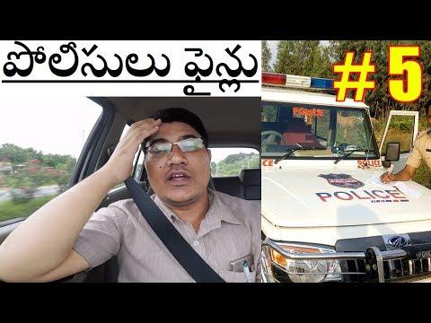 Indian Cops Vs Public | My Personal Experience | Telugu Vlog