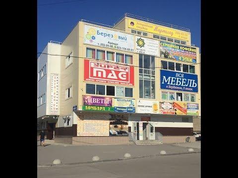 """Фошань """"Лувр"""" Мебель магазин Mega Lifeиз YouTube · Длительность: 2 мин37 с  · Просмотры: более 3.000 · отправлено: 25.07.2012 · кем отправлено: ChinaFurnitureDirect"""