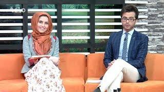 Bamdad Khosh - Full Episode - 31-05-2017 - TOLO TV / بامداد خوش - برنامه مکمل - ۱۰-۰۳-۱۳۹۶ - طلوع