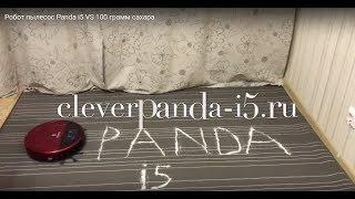 робот пылесос Panda i5 VS 100 грамм сахара