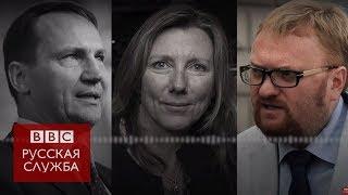 'Гитлер', 'фейки', 'проститутки': Милонов спорит с Сикорским о деле Скрипаля