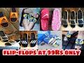 Rs 50 First copy flip flops../Nagpur vlog ../Nike copy/ puma copy /Adidas copy shoes /