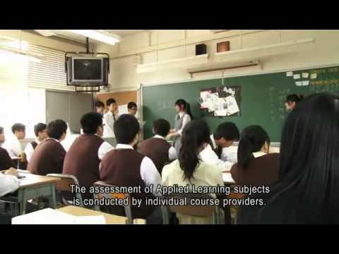 HKEAA - HKDSE: A New Chapter for Hong Kong Public Examinations