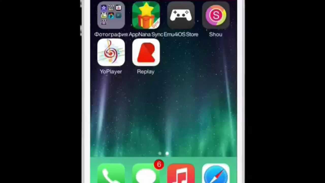 Как вставить Видео в Рамку с под вашего iPhone ? - YouTube