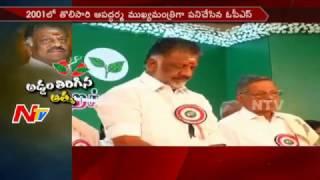 Special Story on Panneerselvam    Political High Drama in Tamil Nadu    NTV