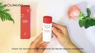 Enature-Нарны тос /Plantlicious UV sunscreen/-Goolingoo.shop