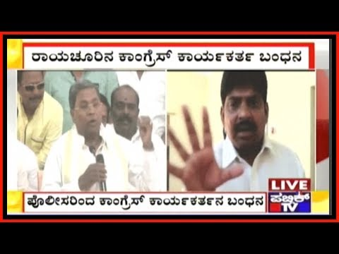 Raichur Congress Worker Arrested For Making Derogatory Post On Siddaramaiah