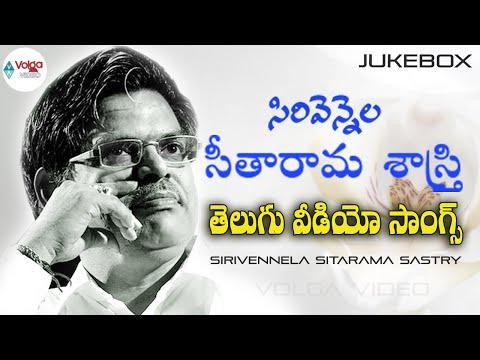 Sirivennela Sitarama Sastry Telugu Super Hit Video Songs - Video Jukebox