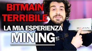 BITMAIN TERRIBILE!!! Mining Criptovalute, quanti problemi!