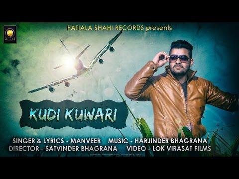 clip video kuwari ladki ki chudai 1