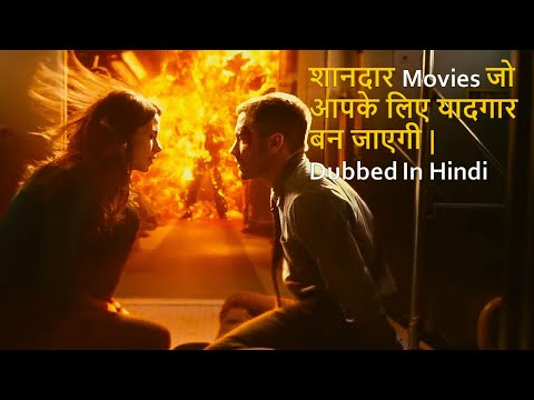 Top 10 Magnificent Movies Dubbed In Hindi |Great Movies That Will Be Memorable For You.