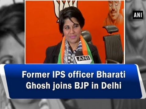 Former IPS officer Bharati Ghosh joins BJP in Delhi - ANI News