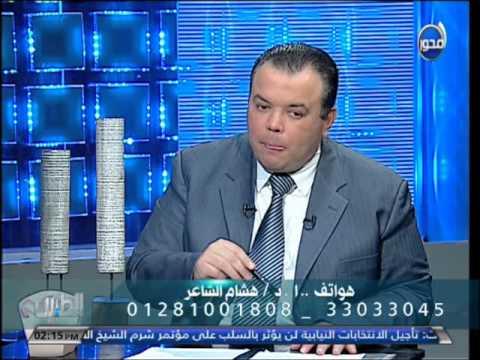الطبيب : د/ هشام الشاعر- اسباب تكيس المبايض وطرق العلاج - خلل الهرمونات - خلل فى التبويض
