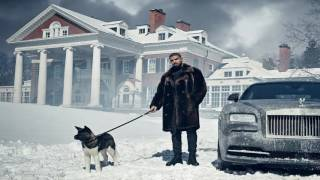 Download Drake - U With Me? (Instrumental Remake) MP3 song and Music Video