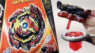 Venom Diabolos .Vn.Bl DX Starter (B-145) Unboxing & Review! - Beyblade Burst GTRise