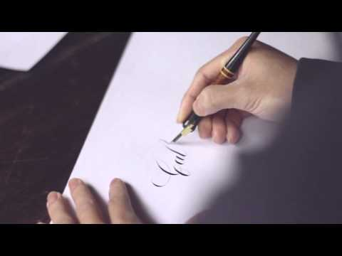 Calligraphy Workshop 2014 - FPT Arena - Dao Huy Hoang