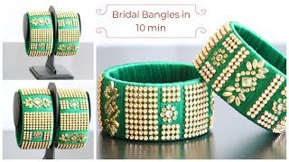 How to make Designer Silk Thread Bangles || Designer Bridal Bangles Set at home