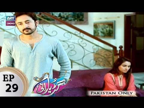 Guriya Rani - Episode 29 - ARY Zindagi Drama