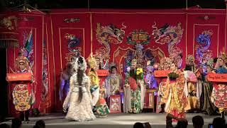 Đại Bội do các nghệ sĩ đoàn hát bội tuồng cổ Ngọc Khanh diễn ở Thanh Bình Từ Đường (Huế)