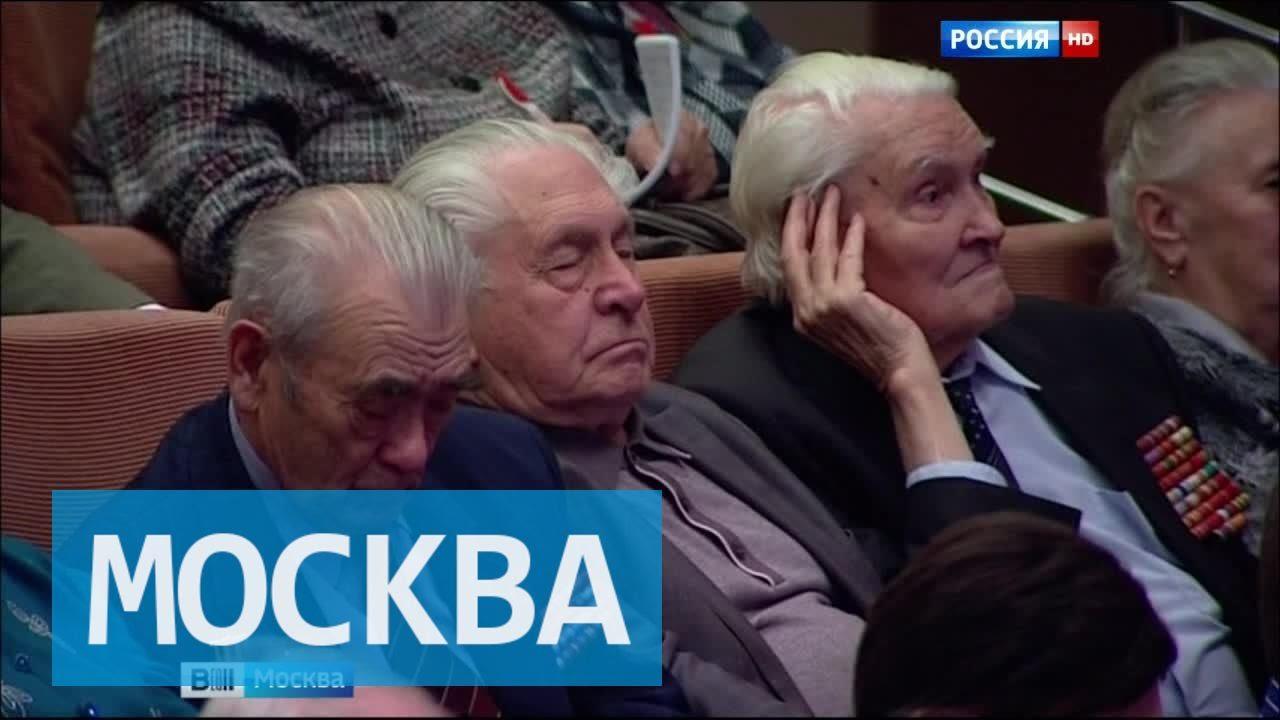 какая минимальная пенсия неработающим пенсионерам в московской области в 2016г