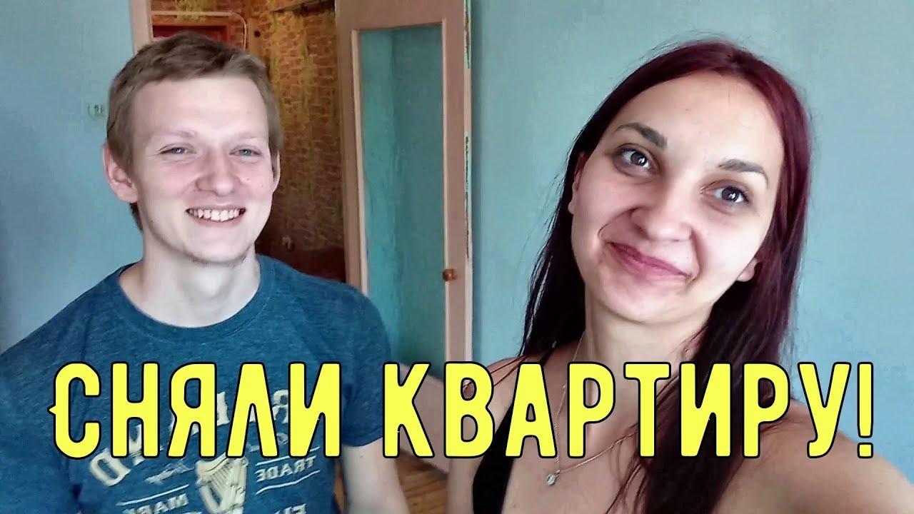 VLOG: Новая квартира! // Избавляемся от тараканов //