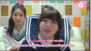 [THAISUB] Yerin - So Cute (Byul Cover)