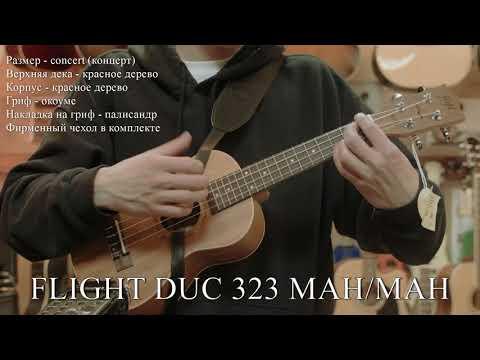 Flight DUC 325 Vs NUS 310 Vs DUC323 Vs DUS 320